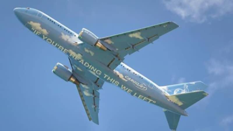 Drake's $185 Million Private Plane Has Peak 'Drake' Message On The Bottom